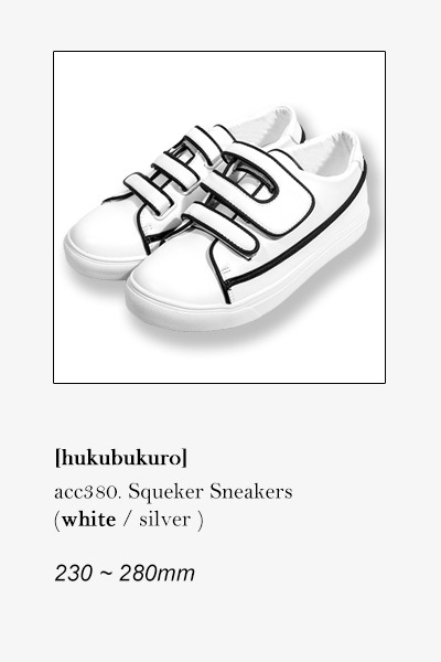 acc380. squeaker sneakers [2color]