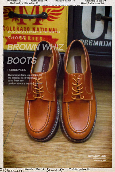 acc730. brown whiz boots